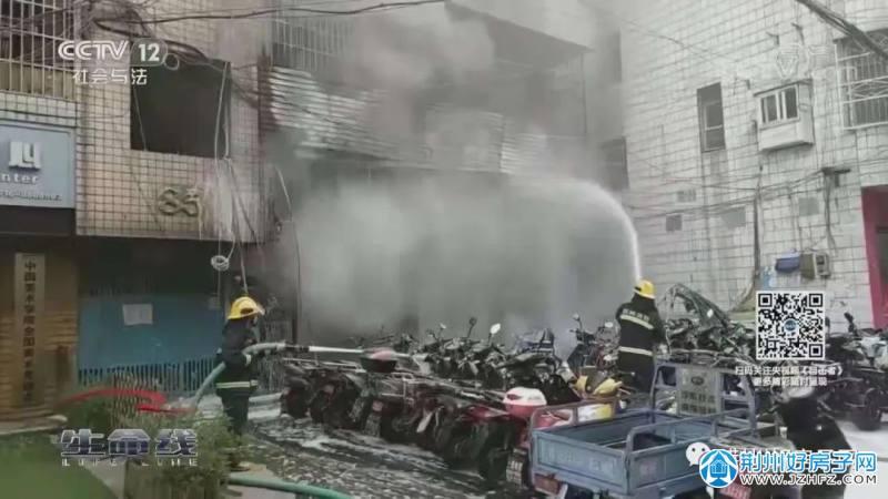 荆州电瓶车起火上了央视