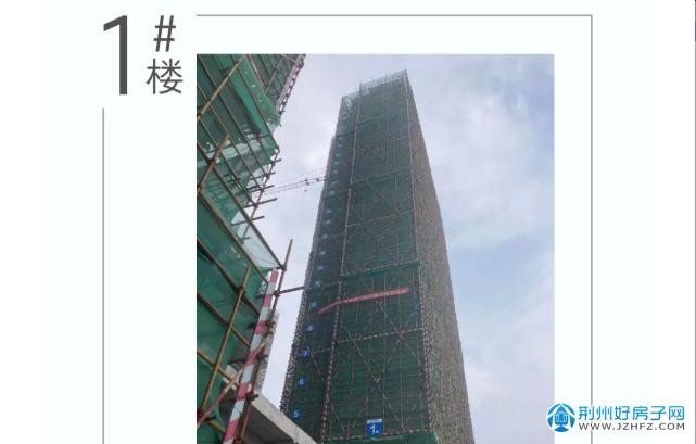 金科集美书院 | 6月工程播报 已修至8#楼14层