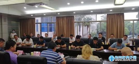 荆州住建局副局长李未集中约谈市管项目扬尘防治的相关责任人