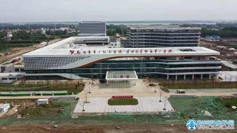 荆州公共卫生中心(一医分院)