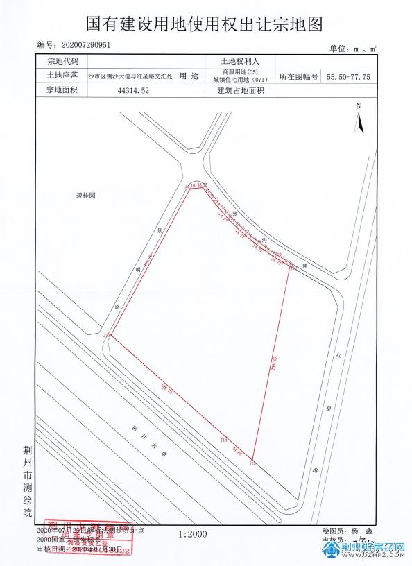 P(2021)010号地块宗地图
