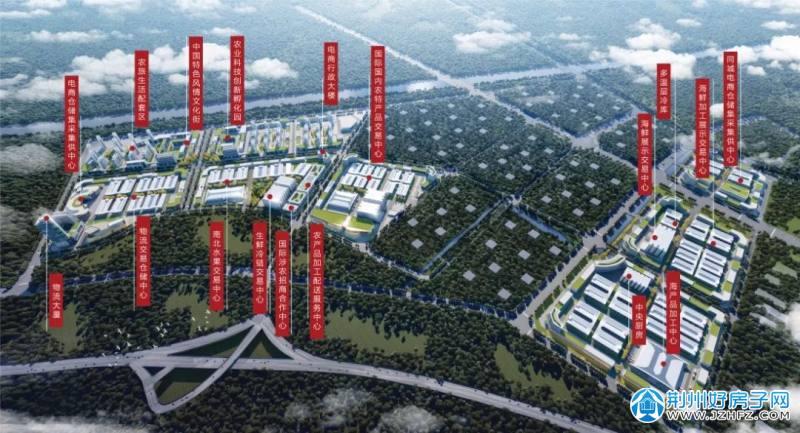 图片中农联·荆州智慧云仓城全球水果交易中心