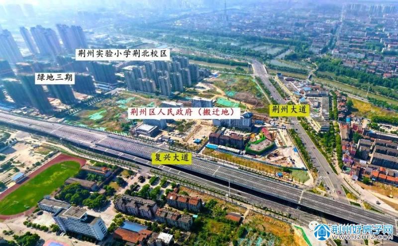 荆州区人民政府(搬迁地)
