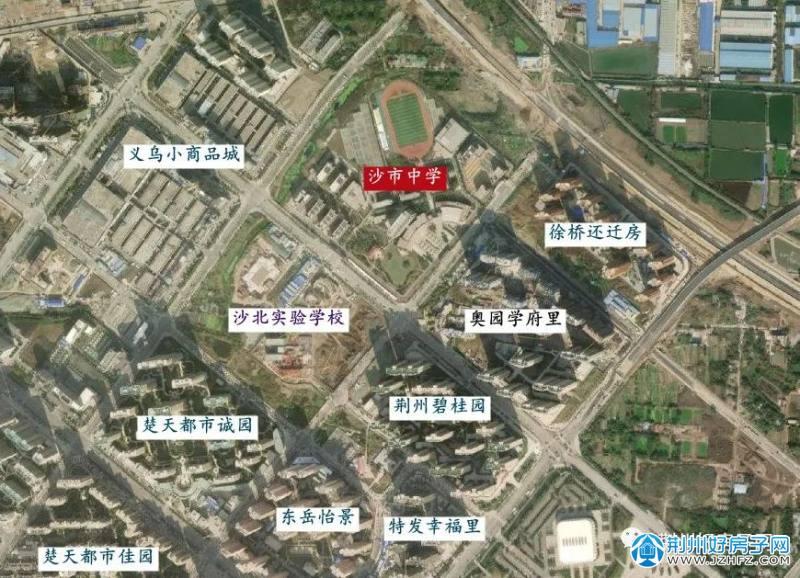 沙市中学区位图