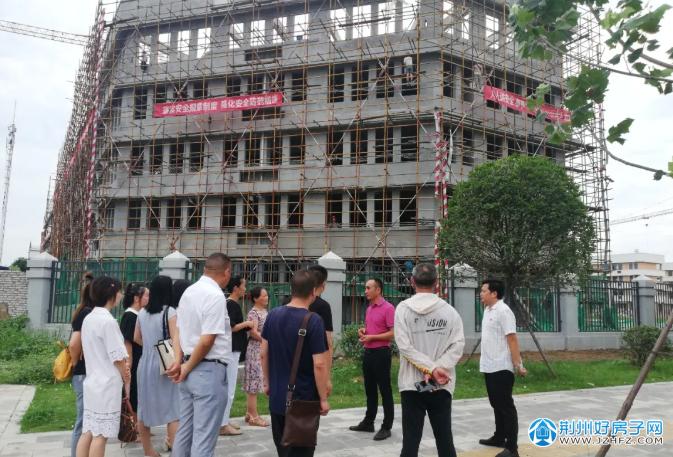 荆州开发区第一小学新教师见面会