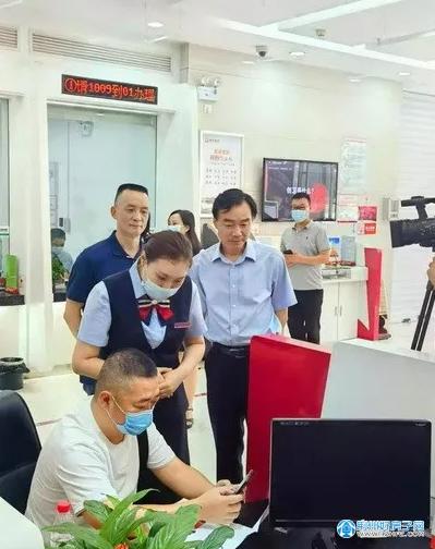 荆州市住宅专项维修资金管理手机APP系统正式上线