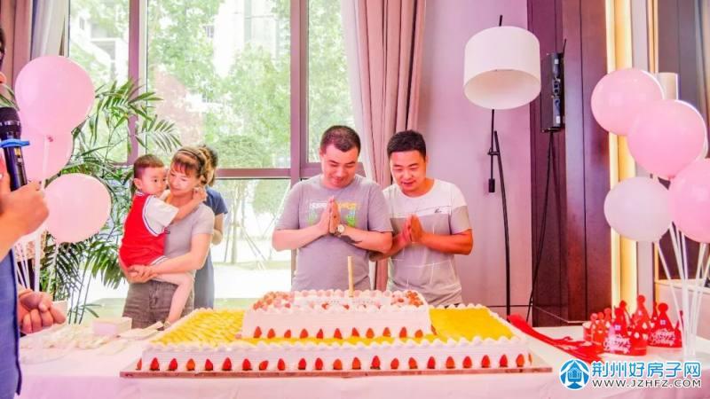 海棠湾7月业主生日会