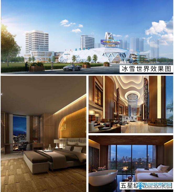 荆州海洋世界商业小镇揭牌暨奥莱开业盛典