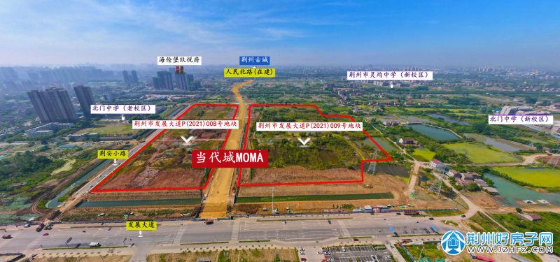 荆州2021年上半年地王当代城MOMA