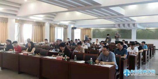 荆州市物业纠纷人民调解委员会