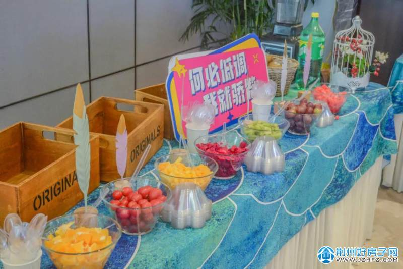 海棠湾热带水果节