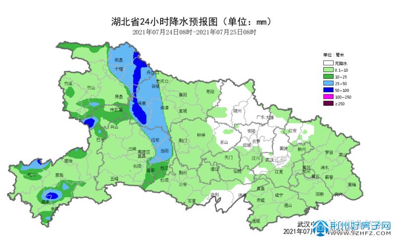 湖北省24小时降水预报图