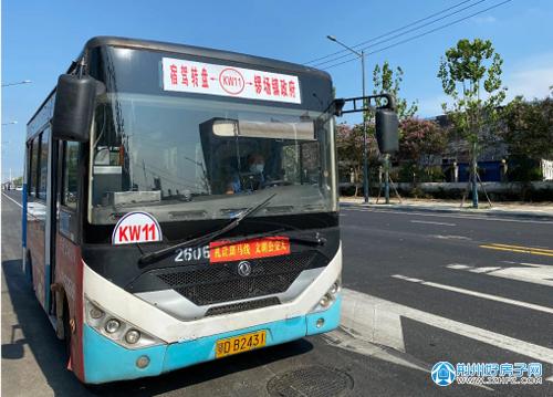 kw11路公交车