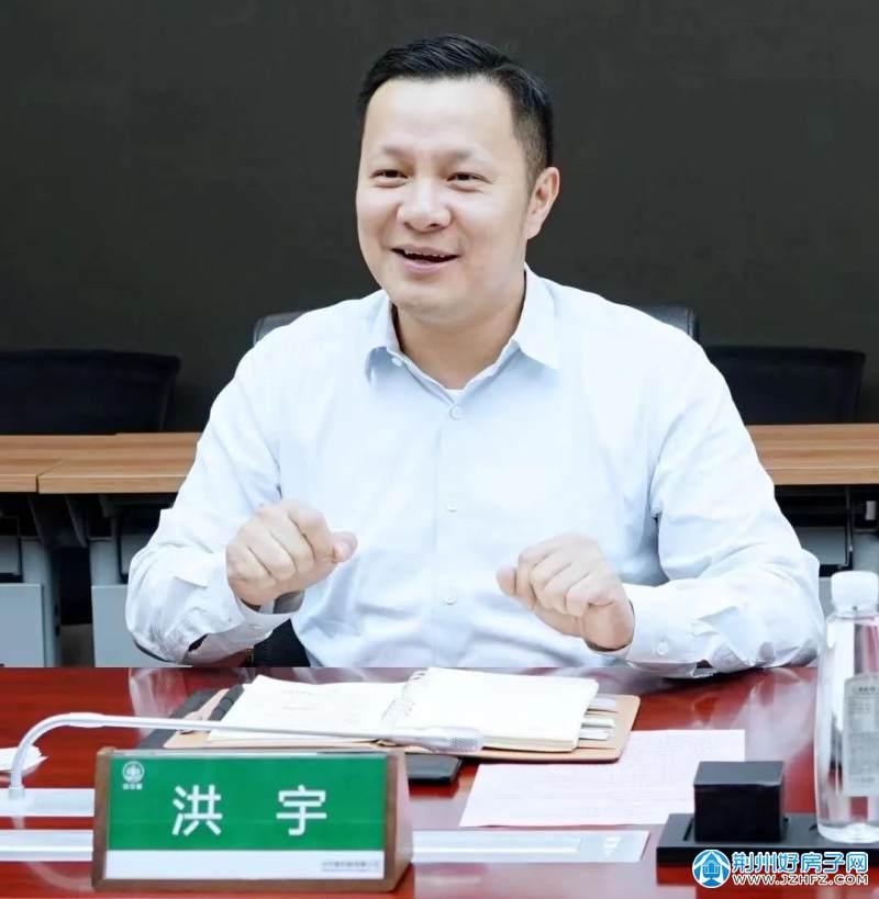 中农联控股有限公司董事长洪宇