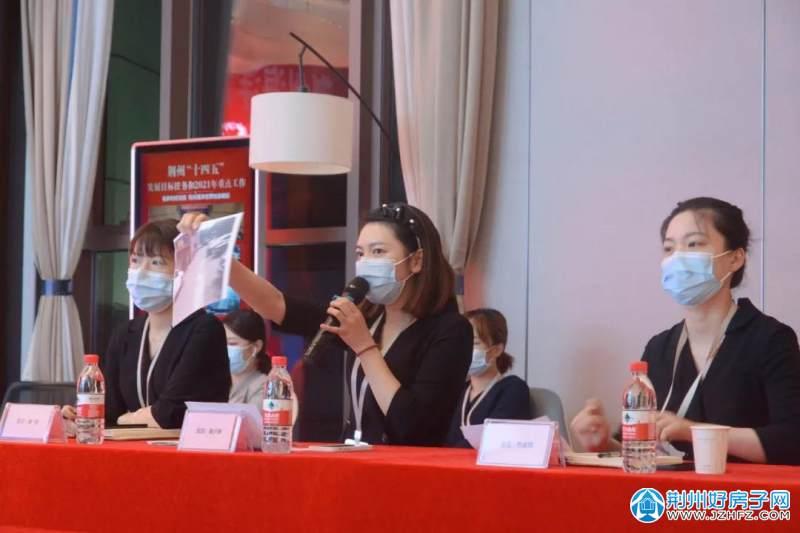 荆州海洋世界第一届辩论赛