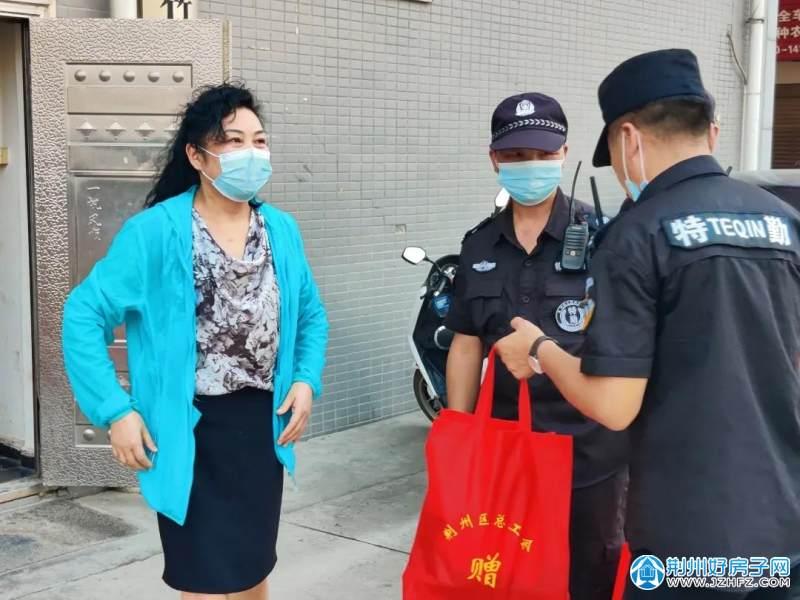 竹叶山车世界抗疫活动