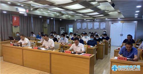 市政府秘书长杨运春主持会议。