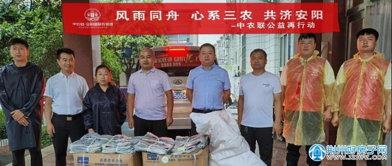 中农联公益活动现场图