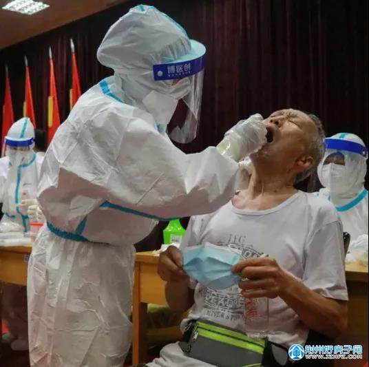 荆州全民核酸检测