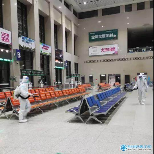 荆州火车站全面消杀