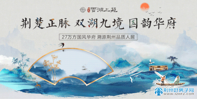 恒大云湖上苑8月饮品节