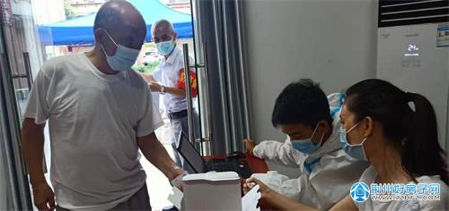 沙市区封控管理区开始第三轮全员核酸检测