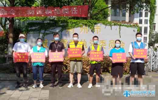 共享单车企业助力荆州抗疫