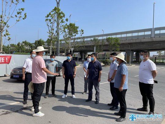 荆州住建局督导政府投资工程建设项目疫情防控和安全生产工作