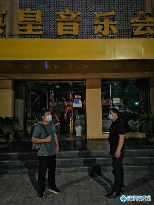 """荆州文旅系统:停业不停工,景区服务""""不打烊"""""""