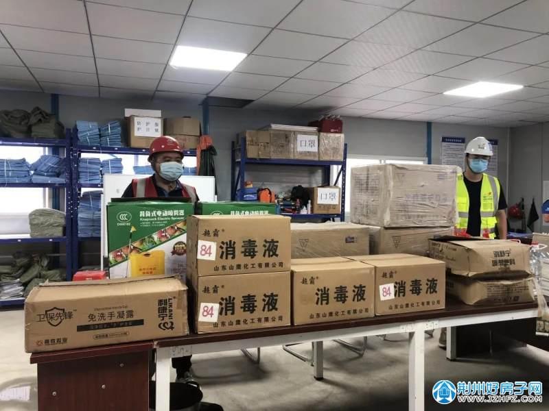 荆州碧桂园央玺项目防疫物资储备情况