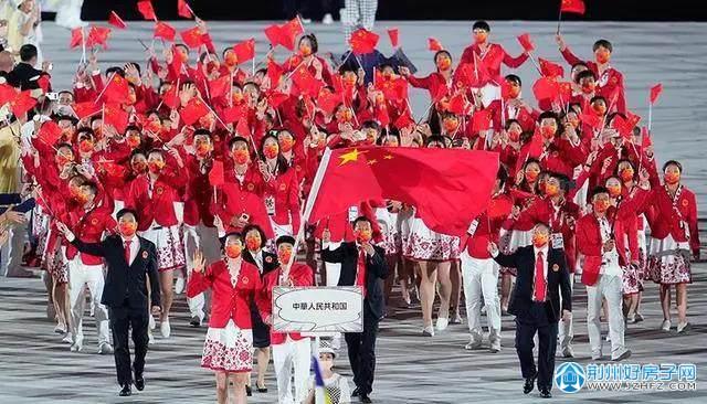 中国队代表团