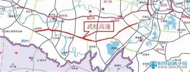 武汉至松滋高速公路