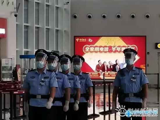 """荆州沙市机场把牢""""三防""""第一道关口"""