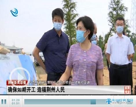 李埠长江公铁大桥项目