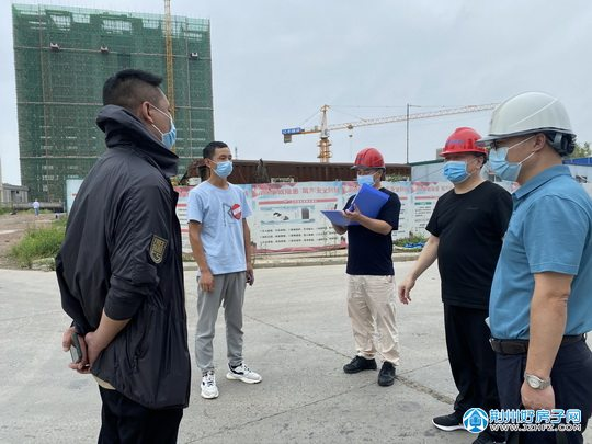 荆州住建局检查中心城区建设工地疫情防控落实情况