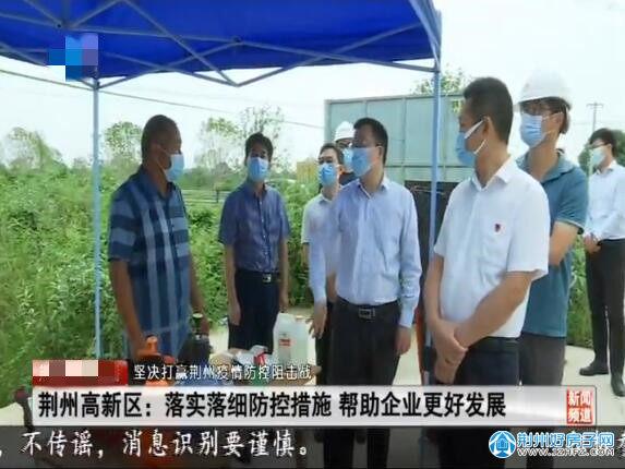 李水彬到高新区调研疫情防控和企业复工复产情况
