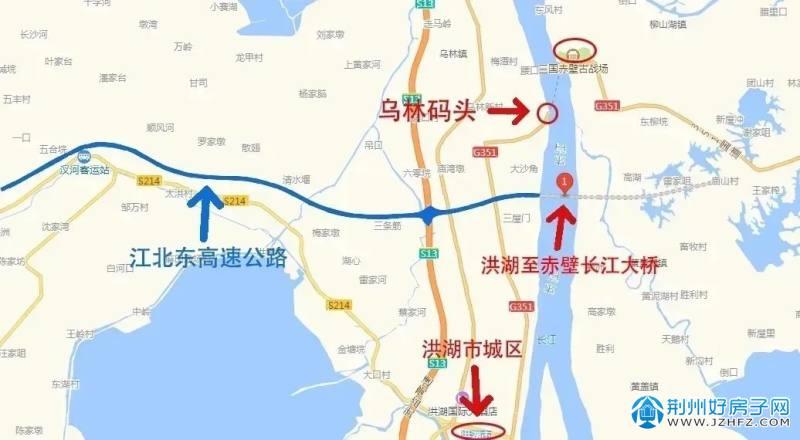 江北高速公路