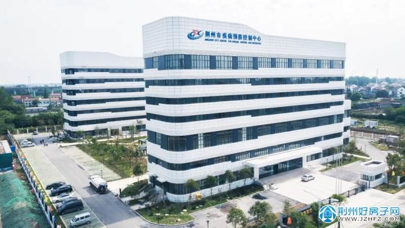 荆州市疾病预防检测中心