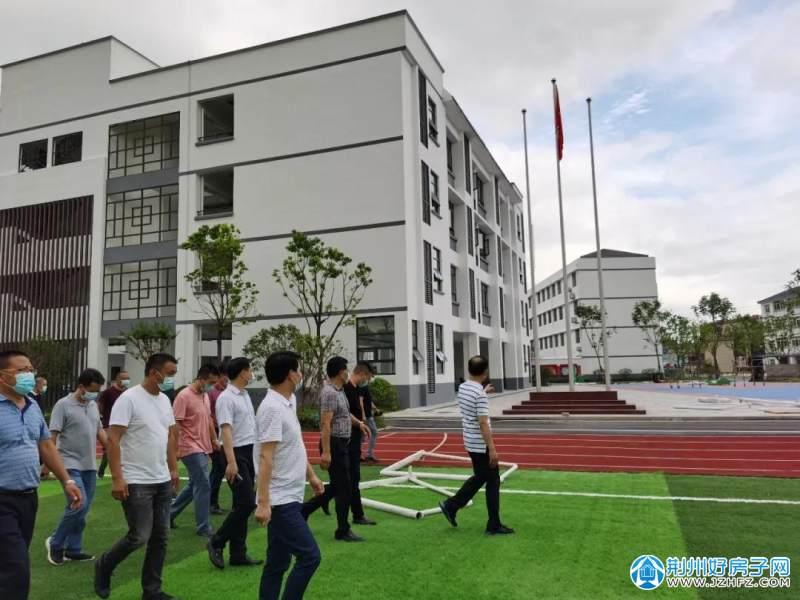 沙市区领导检查沙北实验学校分校建设