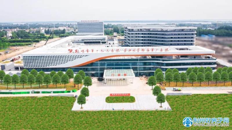 荆州公共卫生中心