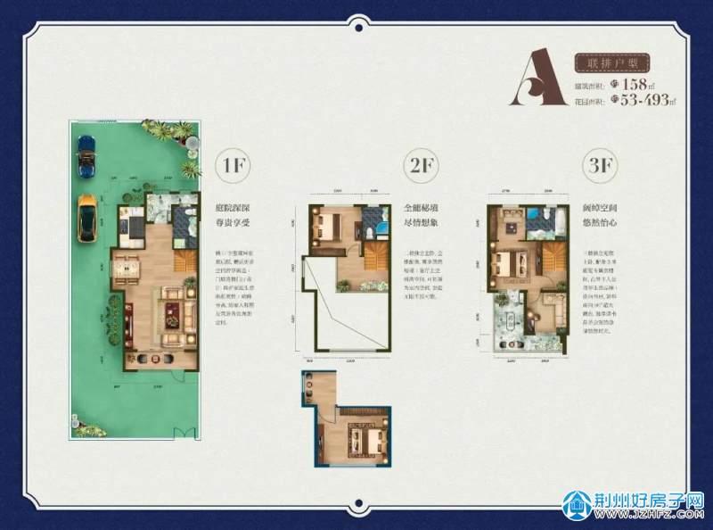 联投国际城云玺湾160m²户型图