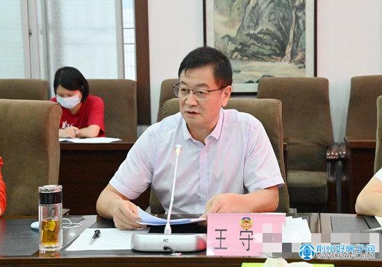 市政协召开第十九次双月座谈会