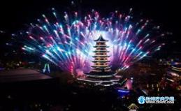 荆州方特恢复暑期烟花秀表演