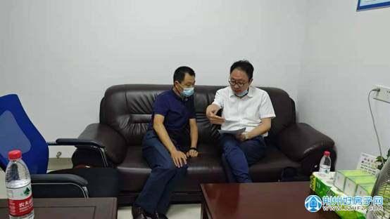 住建局到荆州水务集团调查了解暂停微信和支付宝缴费服务情况