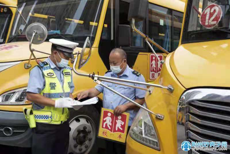 """荆州公交对36辆校车进行""""体检"""""""