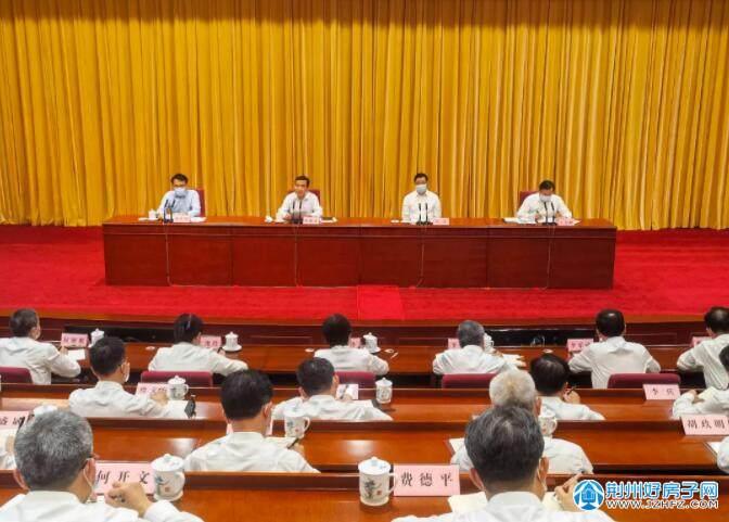 中央第三生态环境保护督察组湖北省动员会在武汉召开