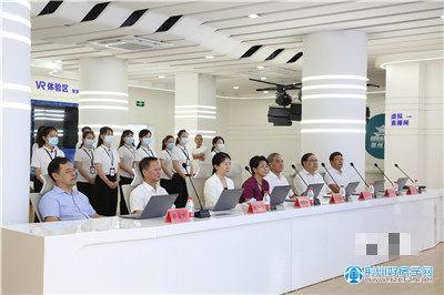"""""""荆州日报""""学习强国号上线了!"""