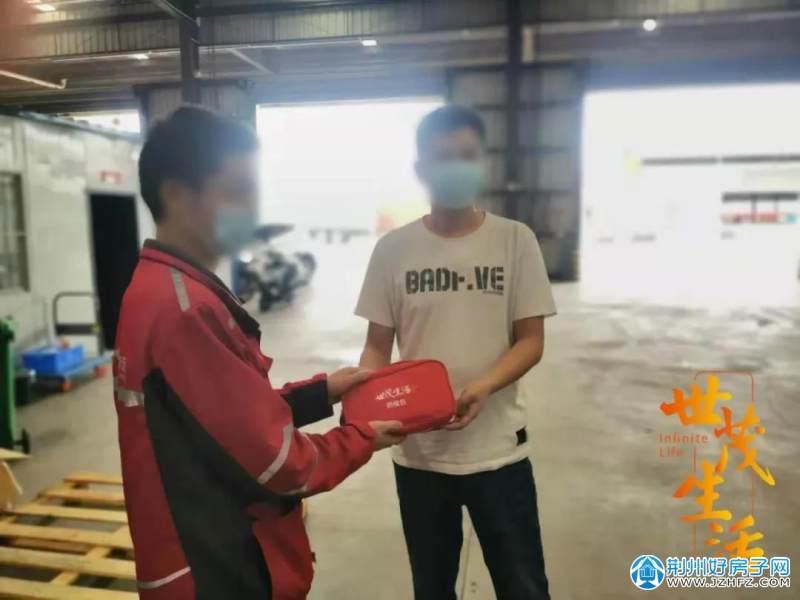 荆门世茂龙山CBD防疫关怀活动