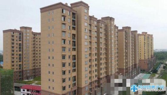 荆州开发区渔龙桥二期还迁安置小区