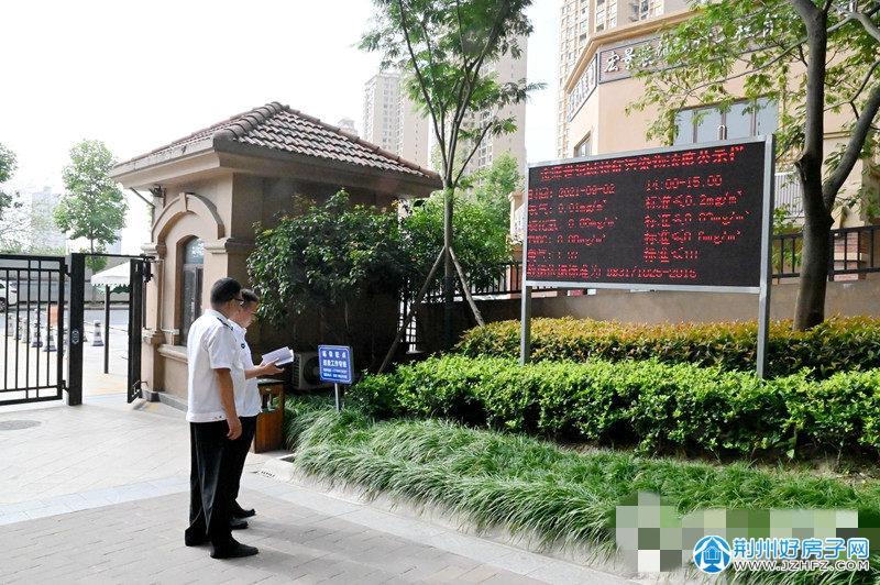 荆州环保部门实地检查金源世纪城